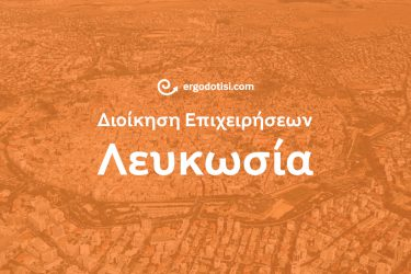 Business Nicosia